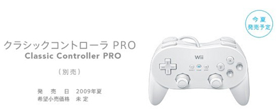 wii_classic_controller_pro