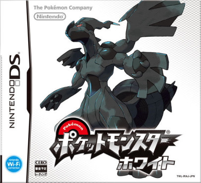 pokemon_white_boxart