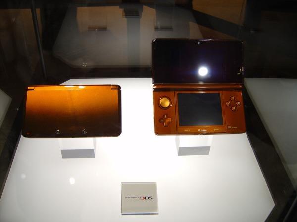 3ds_orange