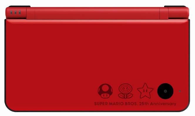 25th anniversary special edition nintendo dsi xl