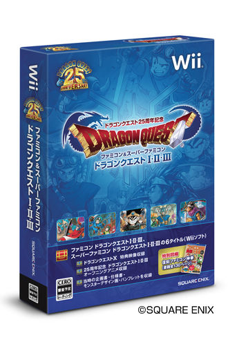 dragon-quest-collection.jpg