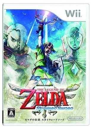 skyward_sword_japanese_box