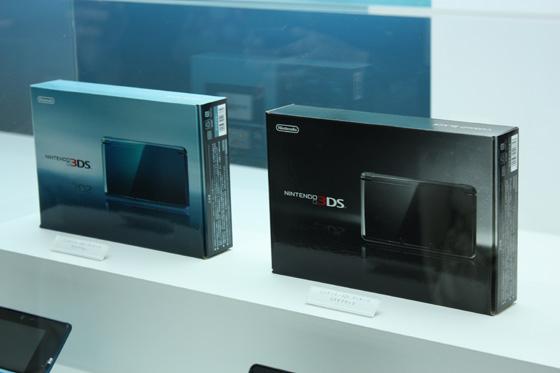 3ds_box