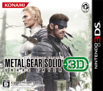metal_gear_solid_3_box_art