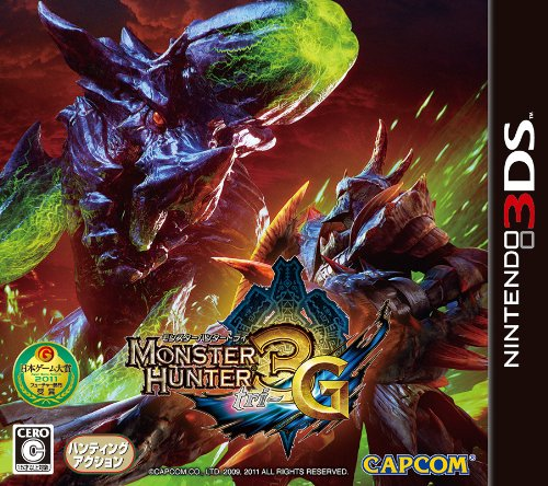 monster_hunter_tri_g_boxart