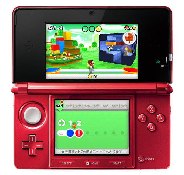 how to change 2ds region