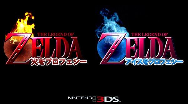zelda_3ds_logo