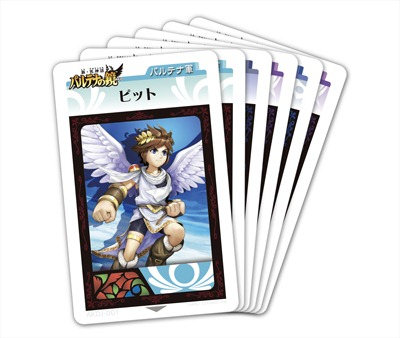 kid_icarus_uprising_ar_cards