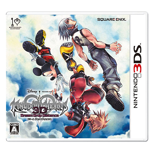 Box art ufficiale per Kingdom Hearts: Dream Drop Distance