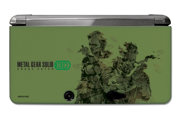 metal_gear_solid_3d_case