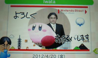 iwata_kirby