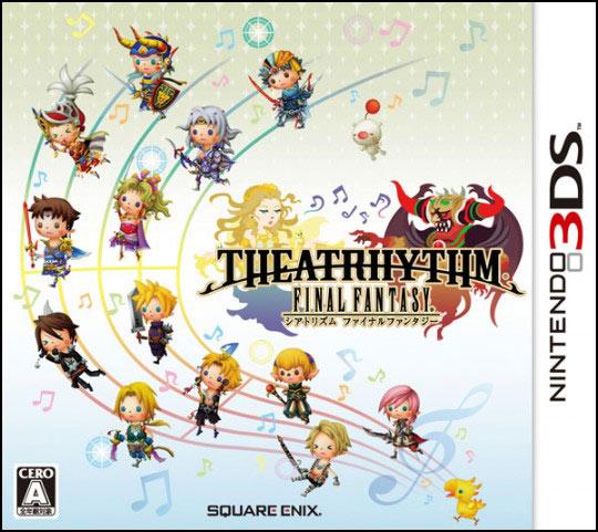 the_at_rhythm_final_fantasy_box_art