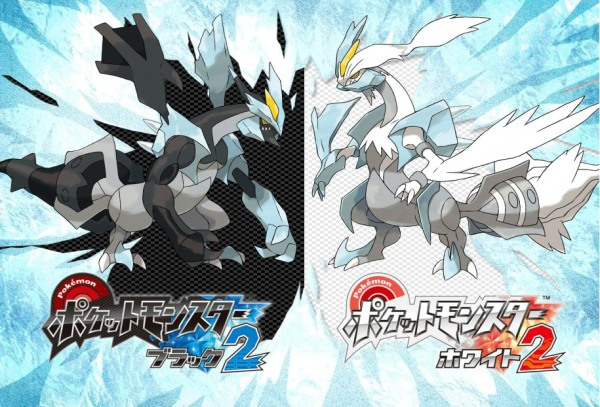 pokemon_black_white_2