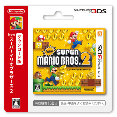 Digital Nintendo 3DS Games Will Be The Same Price As