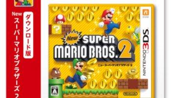 New Super Mario Bros 2 Trailer Qr Code My Nintendo News