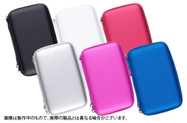 nintendo_3ds_xl_cases_cyber_gadget