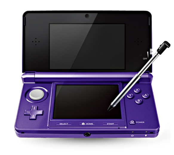 purple_nintendo_3ds