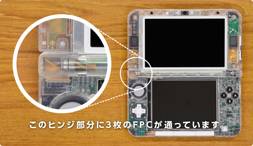 transparent_3ds_xl