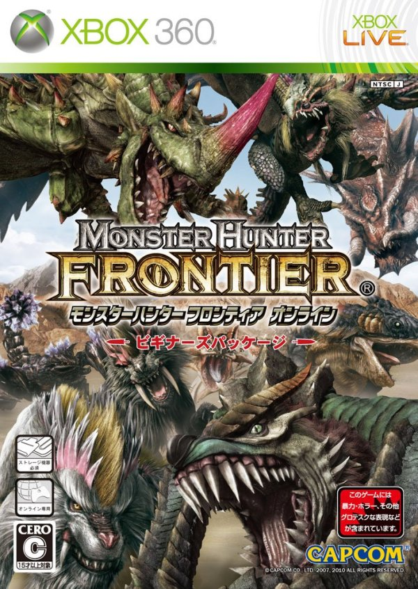 Monster_Hunter_Frontier