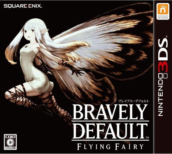 bravely_default_boxart