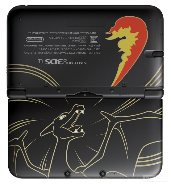 charizard 3ds Japan får supersällsynt 3DS XL med Charizard motiv