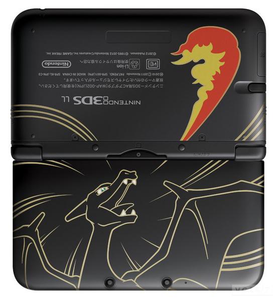 charizard 3ds Japan får supersällsynt 3DS XL med Charizard motiv