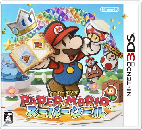paper_mario_sticker_star_japanese_box_art