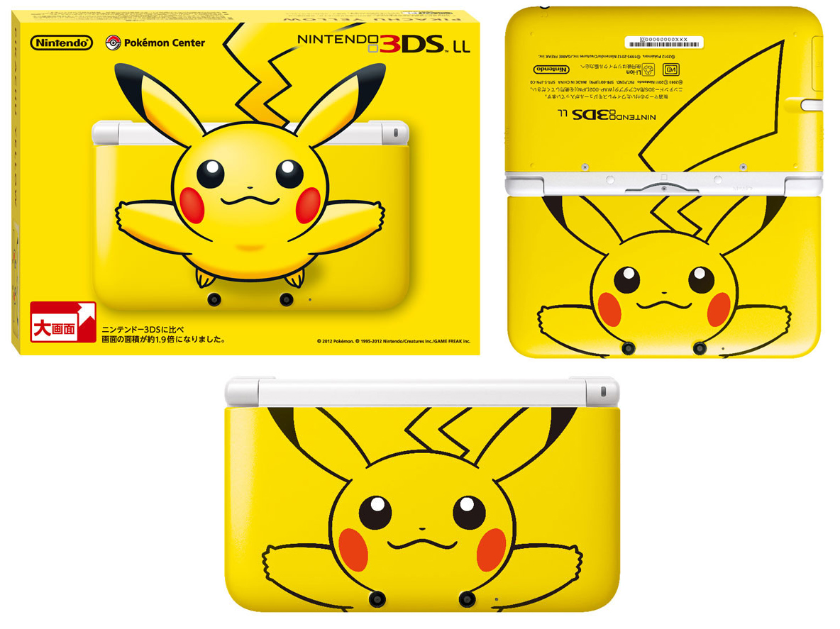 Pikachu nintendo 3ds xl now available for pre order my for 3ds xl pikachu achat