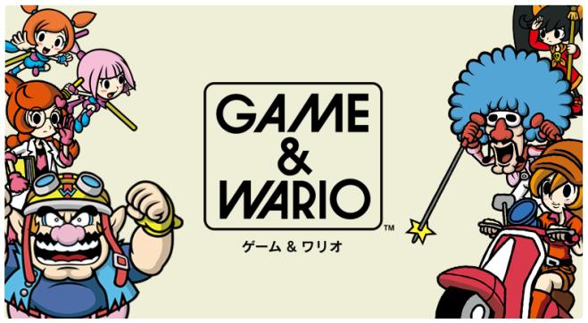game_&_wario_wii_u