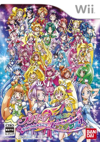 pretty_cure_all-stars_box_art_wii