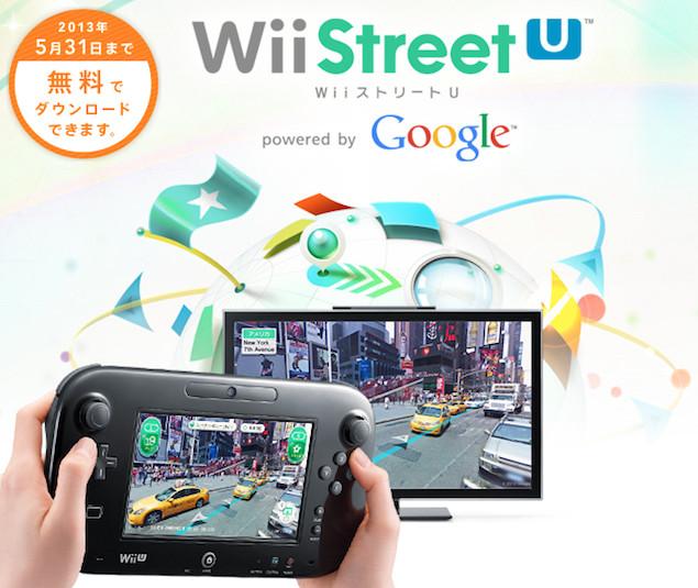 wii_street_u