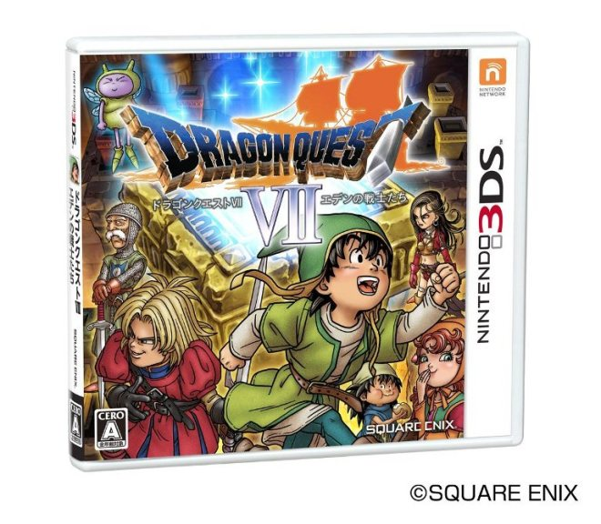 dragon_quest_VII_box_art