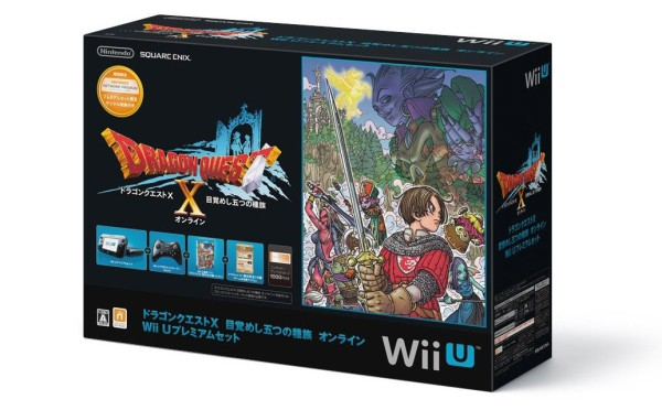 dragon_quest_x_wii_u_bundle