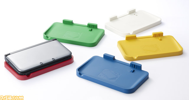 nintendo_3ds_LL_charging_cradle_colors