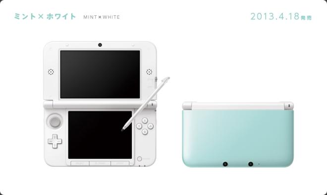 Nintendo_3ds_LL_mint