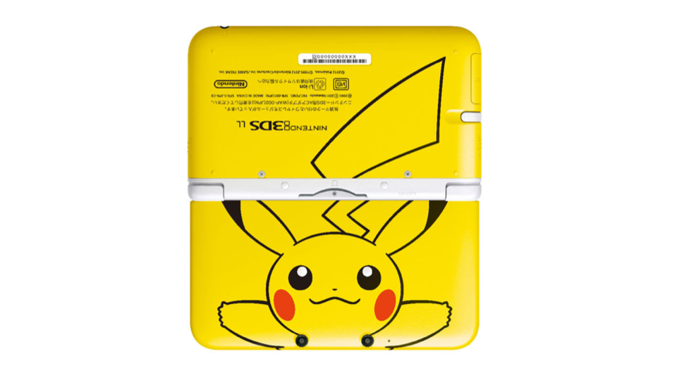 Pikachu edition nintendo 3ds xl actually costs 170 at for 3ds xl pikachu achat