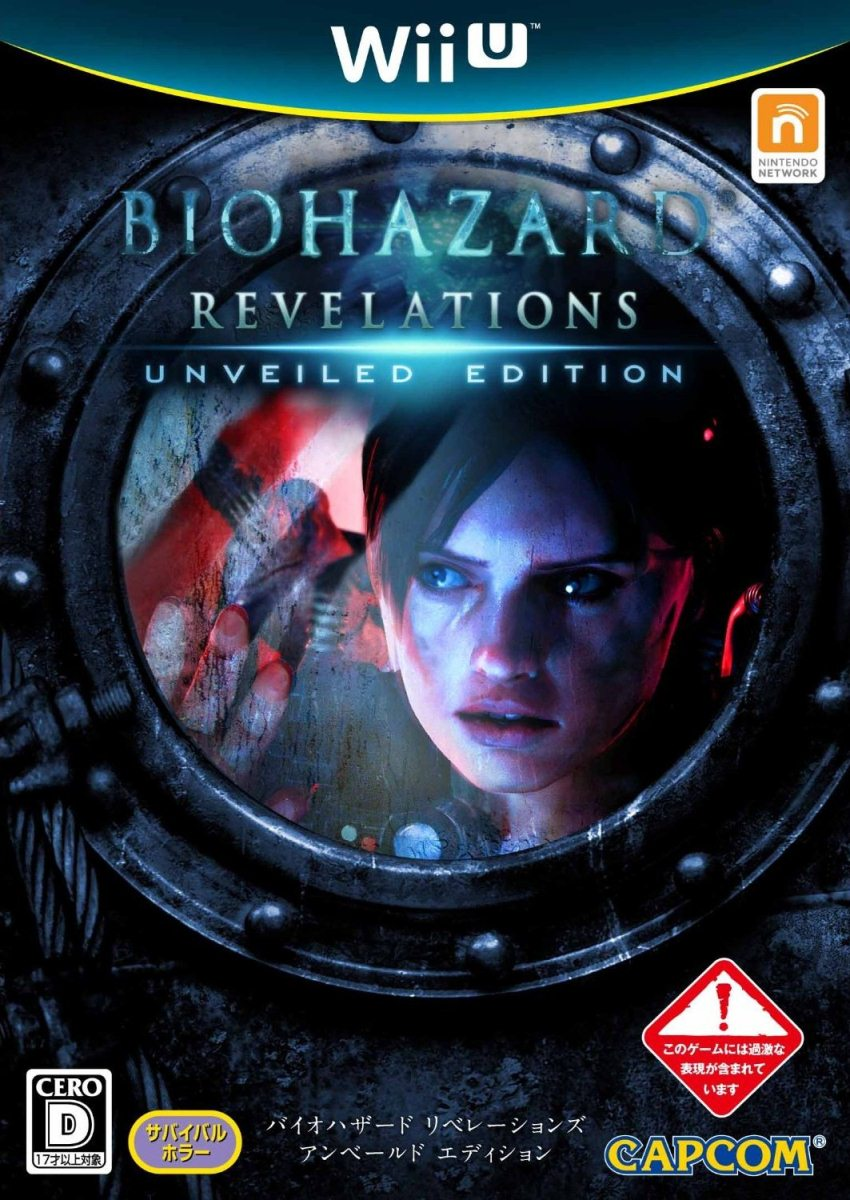 The European And Japanese Resident Evil Revelations HD Wii U Box-Arts
