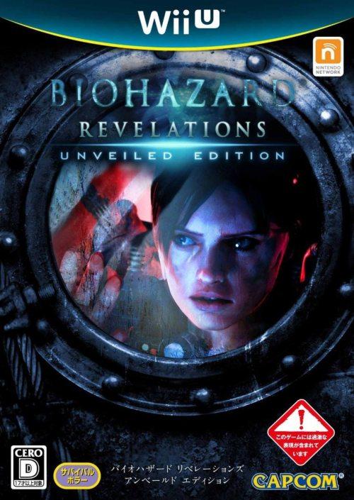 resident_evil_revelations_boxart_japan
