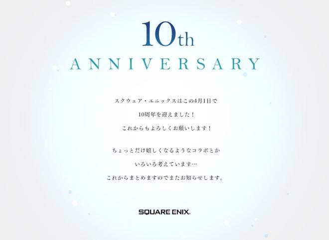 square_enix_10th