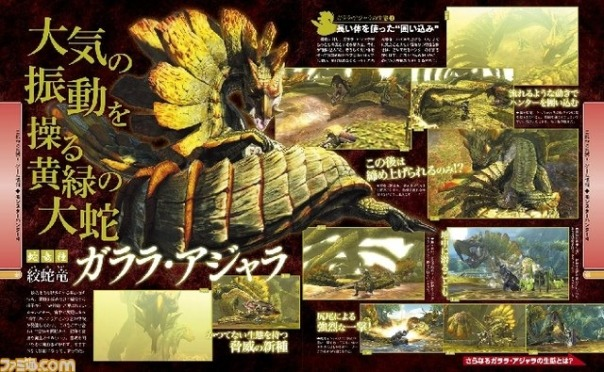 monster_hunter_4_garara _ajara_scan