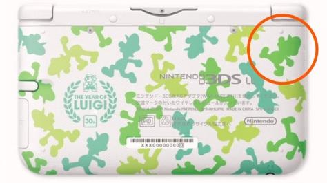 Nintendo_3ds_ll_luigi_back