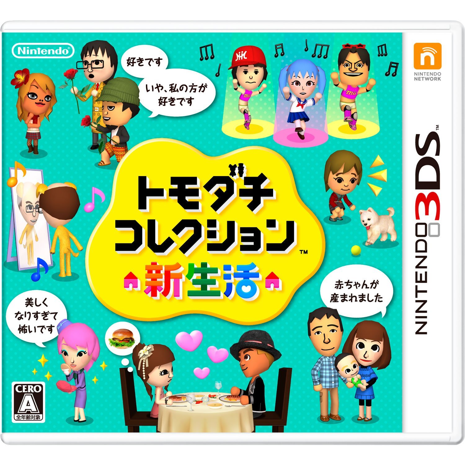 Tomodachi Collection: New Life Coming April 18 For