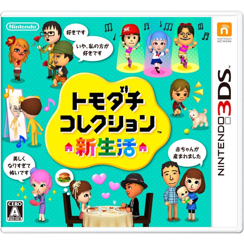 tomodachi collection new life