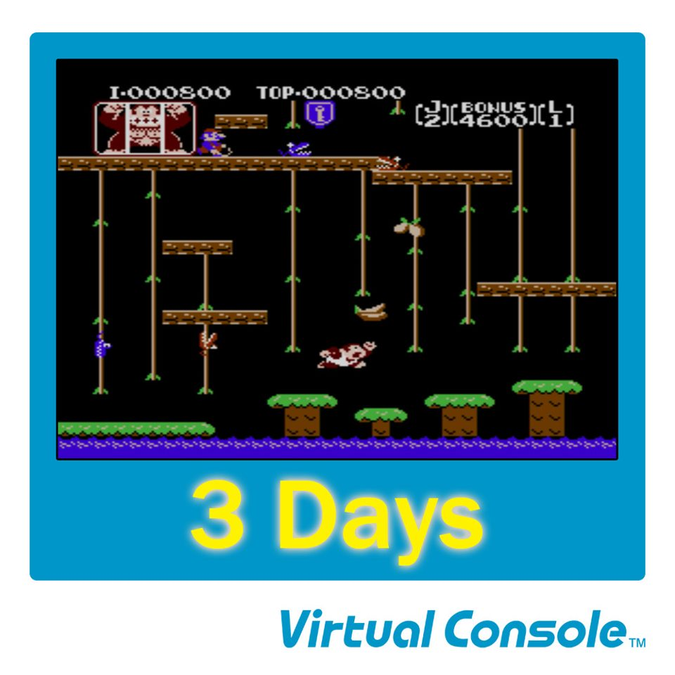 wii u virtual console gamecube release date The wii u virtual console feature will be part the games that are said to be released on the wii u's release date to the wii u gamecube virtual console.