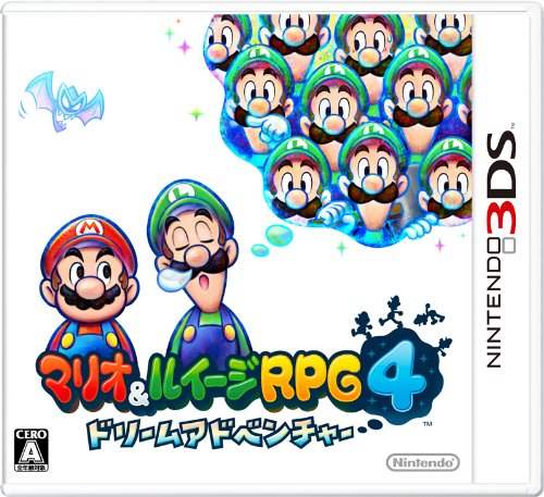 Go Vacation Wii U: Here's The Japanese Box-Art For Mario And Luigi: Dream