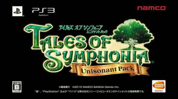 tales_of_symphonia_unisonant_pack