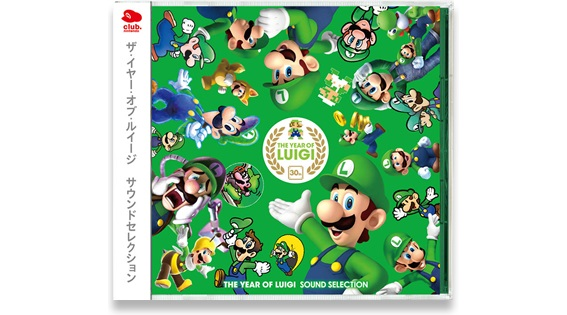 luigi_cd_club_nintendo_japan