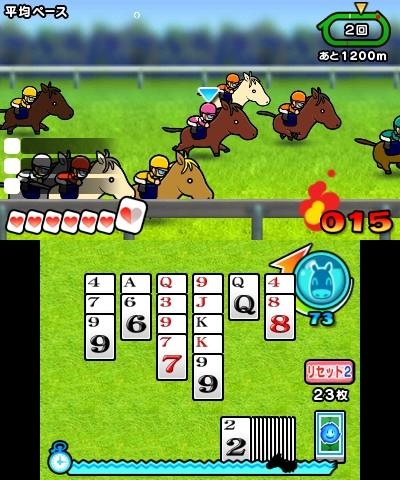 soritia_horse_screenshot