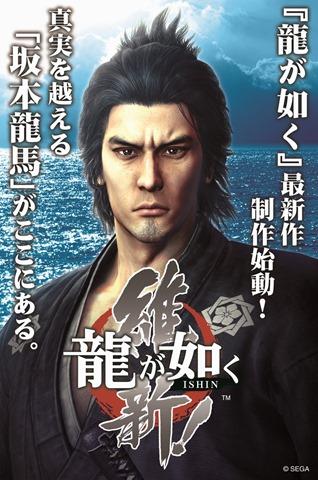 yakuza_restoration