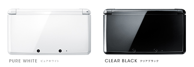 New 3ds Colors Coming To Japan October 10th Pure White